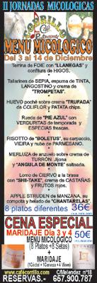 Cartel pormocional de las Jornadas Miológicas del Corrillo, Salamanca